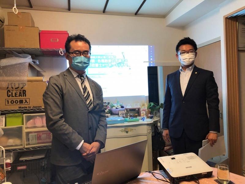新型コロナウイルス感染症対策における各支援制度の申請手続き